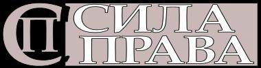 Услуги Юриста в Краснодарском крае и Москве